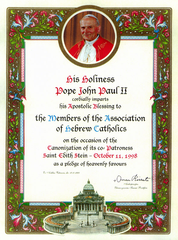 Papal Blessing Association Of Hebrew Catholics