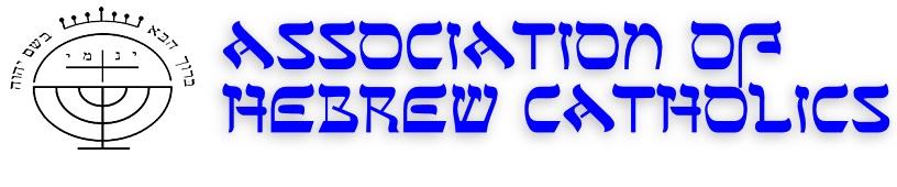 Association of Hebrew Catholics Logo