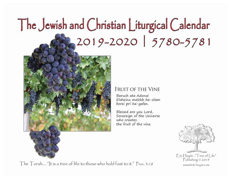 AHC-Calendar-2019-20-Cover