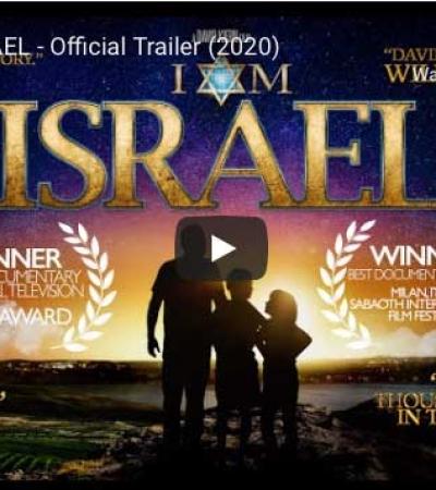 I-Am-Israel-Screen-Shot