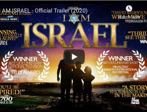 I Am Israel – trailer