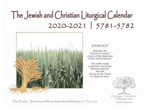 AHC Liturgical Calendar for 2020-2021